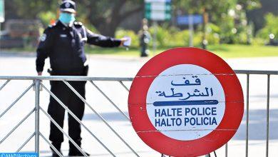 توقيف شرطي وإحالته على المجلس التأديبي بعد ارتكابه لخروقات 4