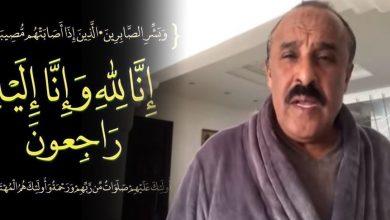 وفاة شقيق الممثل سعيد الناصري بسبب وباء كورونا 6