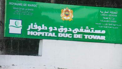 """إنقطاع الكهرباء يتسبب في حالة هلع وسط مرضى """"كورونا"""" بمستشفى الدوق دو طوفار بطنجة 4"""