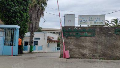 مستشفى القرطبي بطنجة يستقبل الحالات المصابة بكورونا 2