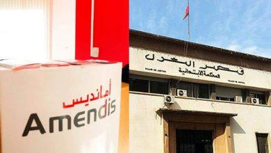 القضاء ينتصر لمواطنين ويحكم ضد شركة أمانديس 3