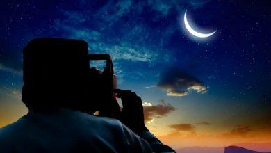 الأوقاف تعلن السبت أول أيام شهر رمضان المبارك 6