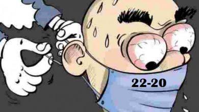 فؤاد السعدي يكتب: المتآمرون على الوطن.. 2
