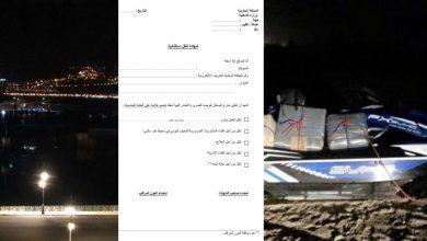 """شهادة """"تنقل"""" تكشف هوية أحد منفذي عملية مثيرة بميناء طنجة 6"""