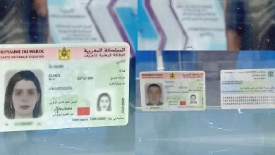 إطلاق عملية استثنائية لإنجاز البطائق الوطنية للتعريف الإلكترونية لفائدة المغاربة المقيمين بالخارج 6