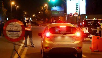 """قرار برفع """"حظر التنقل الليلي"""" بعد عيد الفطر 3"""