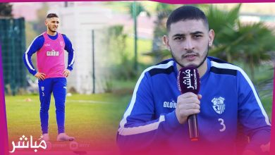 لاعب اتحاد طنجة حاتم الوهابي يختار مدينة أصيلة لقضاء فترة الحجر الصحي وهذا برنامجه في شهر رمضان 2