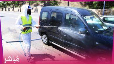 السلطات المحلية بالمضيق تقوم بتعقيم السيارات في الشارع العام 5