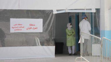 المغربة يتخطى عتبة ألف حالة شفاء وعدد المصابين بلغ 4529 حالة 3