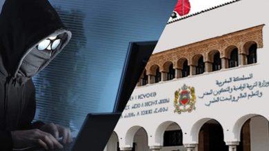 موقع وزارة التعليم يتعرض للإختراق والأخيرة تستنكر 4