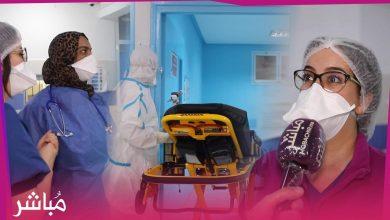 كاميرا مٌباشر تنقل لكم الأجواء من داخل جناح كوفيد بالمستشفى الجهوي محمد الخامس بطنجة 5