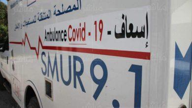 إصابة لبناني صاحب شركة بطنجة بفيروس كورونا 5