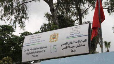"""إصابة جديدة بـ""""كورونا"""" في صفوف العاملين بمستشفى محمد الخامس 3"""
