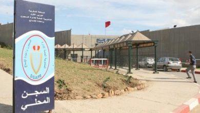 """إيداع متهمين بتهريب 664 كلغ من """"الحشيش"""" بسجن تطوان 3"""