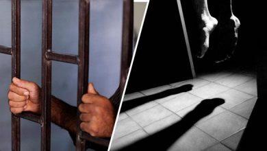 انتحار سجين محكوم على خلفية قانون الإرهاب 5