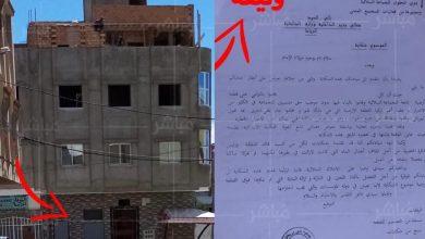 فضيحة عقارية بمقاطعة بني مكادة والساكنة تراسل وزير الداخلية 8