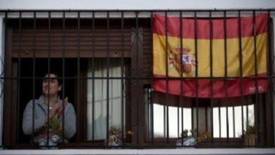 رسميا.. إسبانيا تخرج من حالة الطوارئ وتستعد لتكريم ضحايا كورونا 2