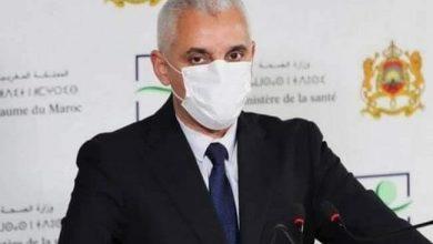 """وزارة الصحة تنفي إصدارها لأية وثيقة رسمية تحمل اسم """"مخطط رفع الحجر الصحي"""" 6"""