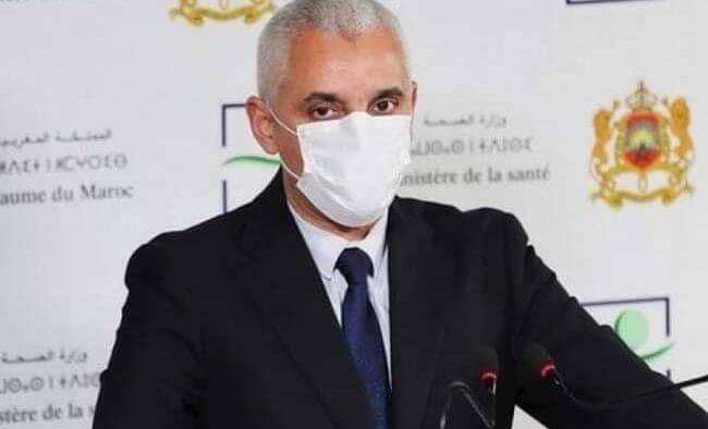 """وزارة الصحة تنفي إصدارها لأية وثيقة رسمية تحمل اسم """"مخطط رفع الحجر الصحي"""" 1"""