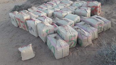 """الديستي يطيح بشبكة للتهريب الدولي للمخدرات ويضبط طن و 223 كلغ من """"الحشيش"""" 5"""