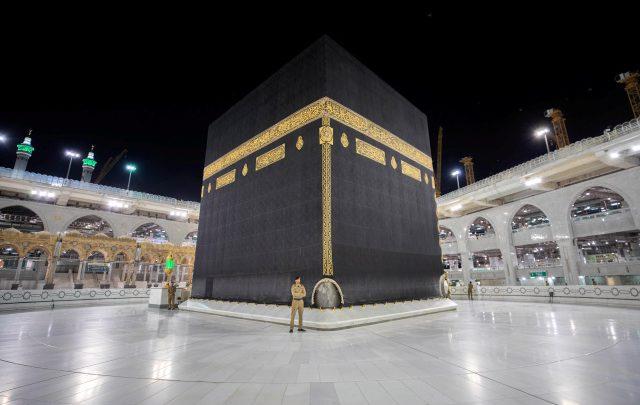 السعودية تقرر إقامة الحج بأعداد محدودة جدا 1
