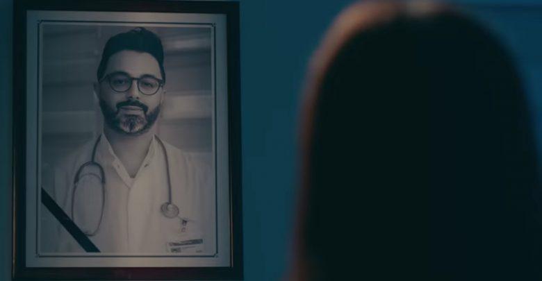"""كليب أحمد شوقي """"جاوبني لله"""" يحقق أزيد من 5 ملايين مشاهدة 1"""