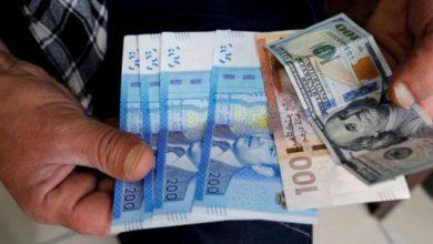ارتفاع سعر الدرهم ب 0,79 في المائة مقابل الأورو 2