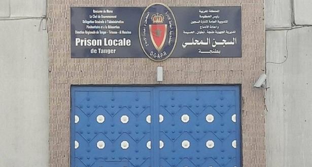 مندوبية السجون تؤكد خلو سجن طنجة من أي مصاب بكورونا 1