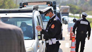 """تزوير """"رخصة تنقل"""" يقود سائق طاكسي إلى الإعتقال بتطوان 2"""