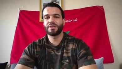 مديرية الحموشي تكشف سبب اعتقال يوسف الزروالي 5