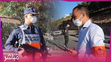 تشديد المراقبة  في السدود القضائية بالحسيمة من طرف رجال الأمن الوطني 2