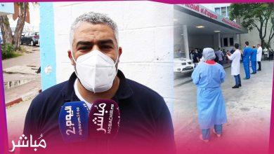 أطر مستشفى محمد الخامس بطنجة ينتفضون ضد الفساد ويكشفون عن اختلالات خطيرة 4