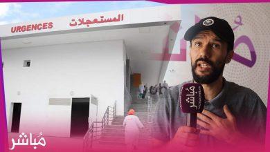 يوتوبور طنجاوي يكشف ما تعرض له والده في مستعجلات مستشفى محمد الخامس 3