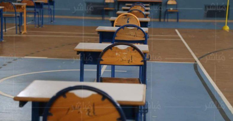 3935 مرشحة ومرشحا لاجتياز امتحانات البكالوريا بإقليم الحسيمة 1