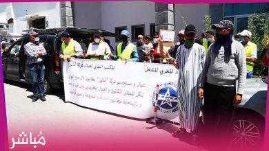 شغيلة أمانور تواصل احتجاجها أمام مقر شركة أمانديس وتطالب بارجاع العمال المطرودين 1