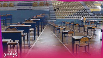 لأول مرة ستقام امتحانات البكالوريا بقاعة الزياتن الرياضية بطنجة 4