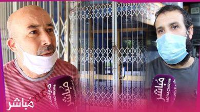 مقاهي بطنجة رفضت استئناف عملها عبر خدمة emporter وتنتظر رفع الحجر الصحي 4