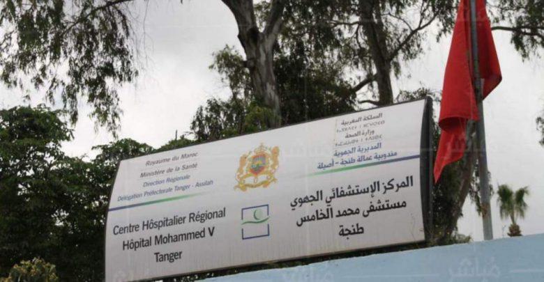 3 إصابات جديدة في صفوف العاملين بمستشفى محمد الخامس 1