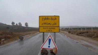 انقطاع الطريق الجهوية الرابطة بين لخلافة وإيساكن ضواحي الحسيمة 4
