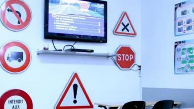 فتح النظام المعلوماتي الخاص بتدبير امتحانات نيل رخصة السياقة 3