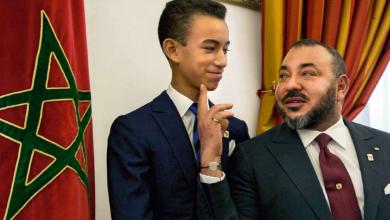 ولي العهد الأمير مولاي الحسن يحصل على شهادة البكالوريا 4