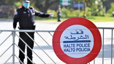 تمديد العمل بالتدابير المقررة بعمالة الدار البيضاء لمدة 14 يوما 3