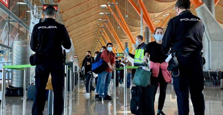 إسبانيا تكشف عن الإجراءات التي سيخضع لها المسافرين الراغبين في الدخول إلى البلاد 1