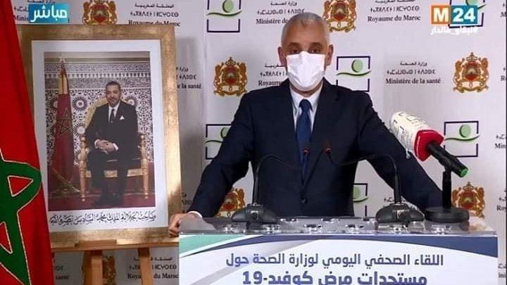 ساكنة طنجة غاضبة من وزير الصحة وتطالبه بالإعتذار 1