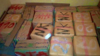 """توقيف مروج مخدرات متلبس بحيازة 400 كلغ من """"الحشيش"""" 3"""