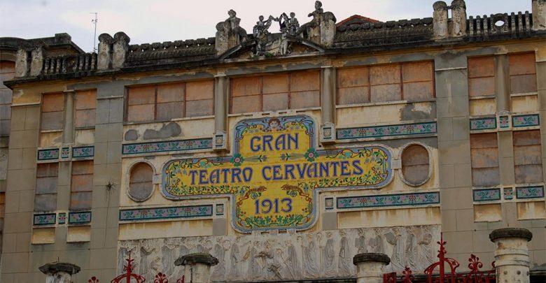 """مجلس النواب الإسباني يوافق على منح مسرح """"سيرفانتيس"""" بطنجة للمغرب 1"""