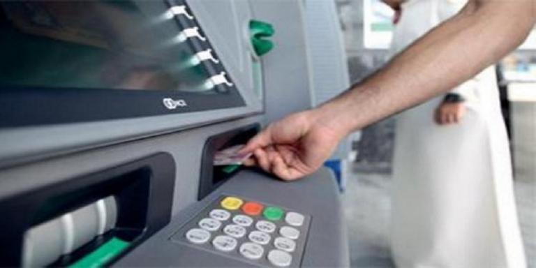عدد الحسابات البنكية بالمغرب يتجاوز 28 مليون حساب 1