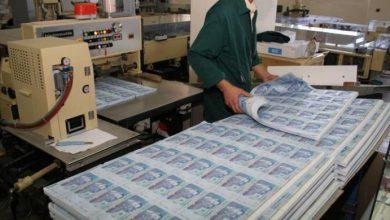 موارد صندوق كورونا بلغت 33,3 مليار درهم 5