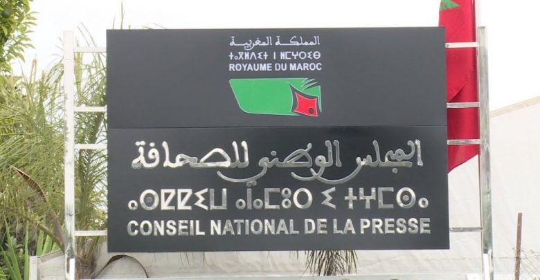 خسائر قطاع الصحافة المغربية فاقت 240 مليون درهم 1