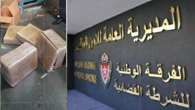 الفرقة الوطنية تحلّ بطنجة للتحقيق في قضية 25 طن من الحشيش 5